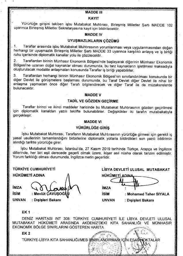 Απόσπασμα του μνημονίου συνεργασίας που υπερωηφίστηκε στην Άγκυρα
