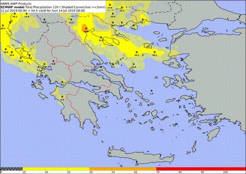 Ύψη 12ωρου υετού έως την Κυριακή 06:00 UTC