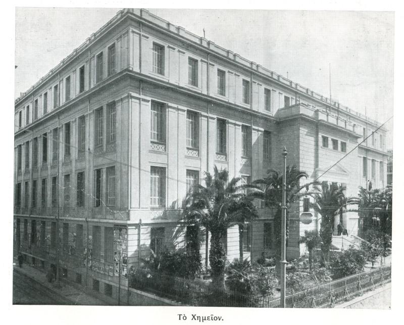 κτιριο