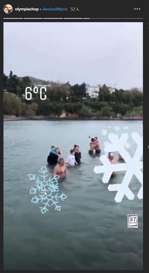 Ατρόμητη η Ολυμπία Χοψονίδου βούτηξε στα παγωμένα νερά
