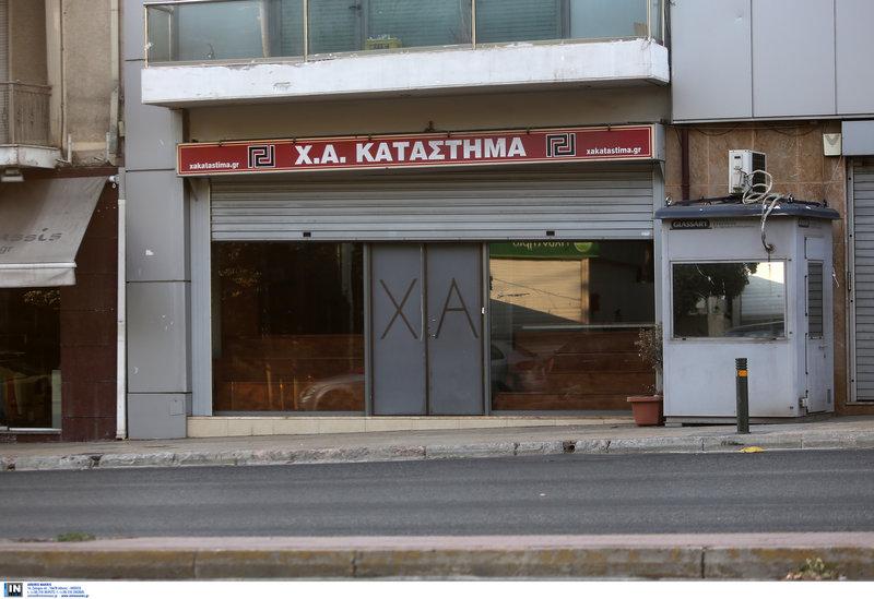 Κλειστό πλέον το κατάστημα της Χρυσής Αυγής στο κτίριο της Μεσογείων