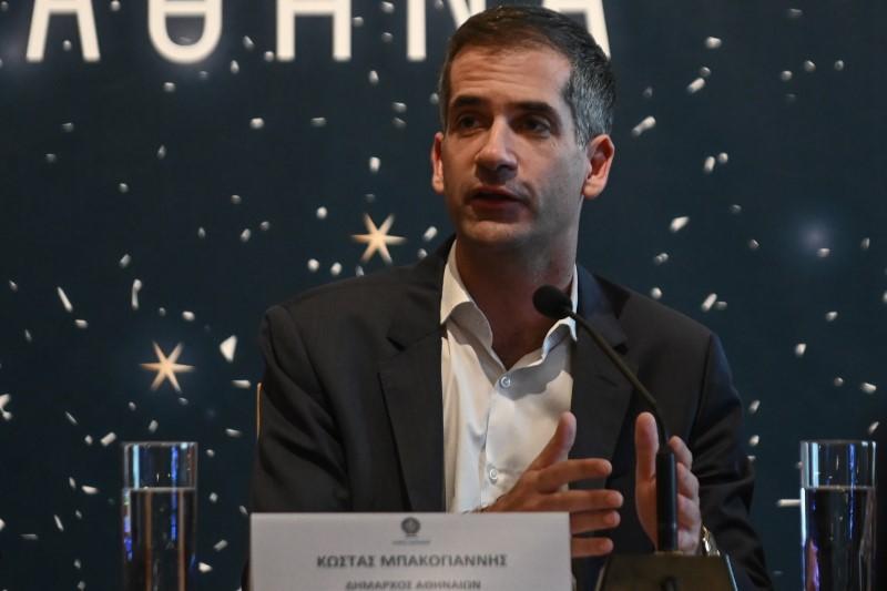 Ο δήμαρχος Αθηναίων, Κώστας Μπακογιάννης