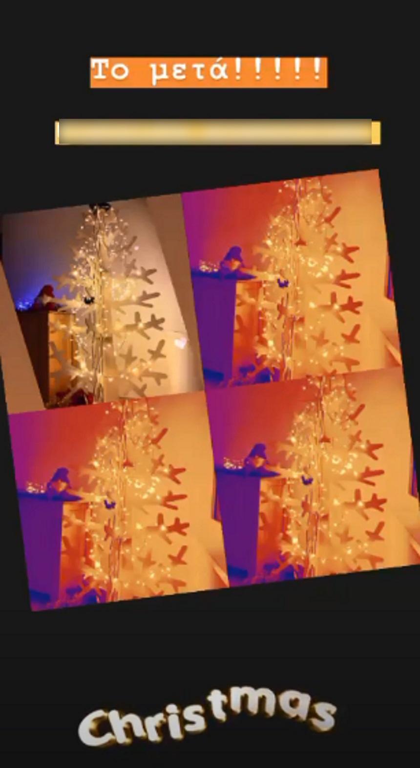 Το πρωτότυπο χριστουγεννιάτικο δέντρο που στόλισε η Μαρία Ηλιάκη με τον αγαπημένο της