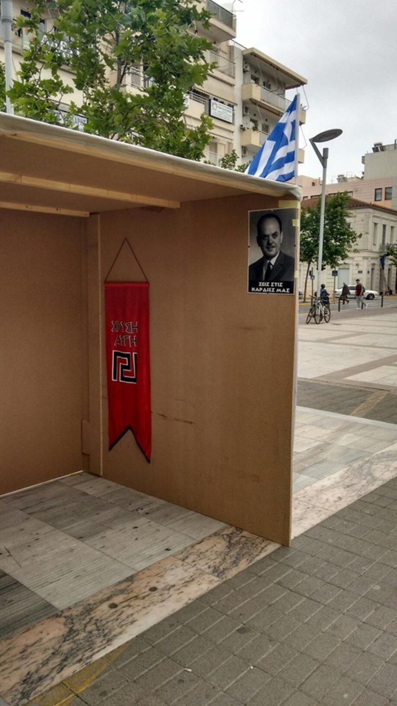 Η αφίσα του χουντικού δικτάτορα Παπαδόπουλου στο περίπτερο της Χρυσής Αυγής