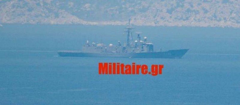 Η φρεγάτα F 490 Gaziantep του τουρκικού πολεμικού ναυτικού που συνοδεύει το Γιαβούζ.