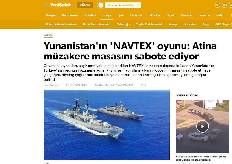 Το δημοσίευμα της Yeni Safak
