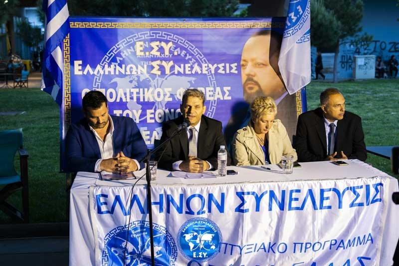 Υποψήφιοι του Αρτέμη Σώρρα κάθονται σε τραπέζι