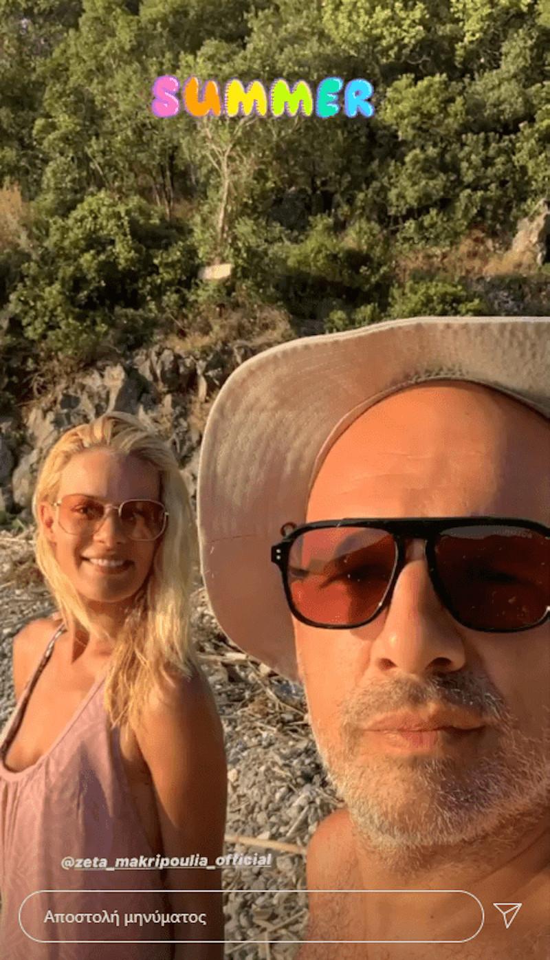 Ζέτα Μακρυπούλια και Νίκος Μουτσινάς σε διακοπές