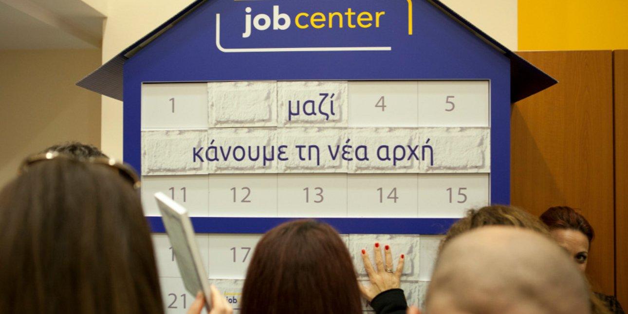Γ. Κρεμλής: Εμβληματική η ελληνική πρωτοβουλία σε επίπεδο