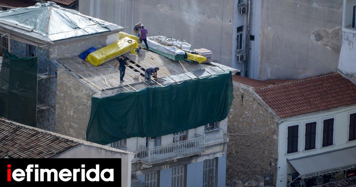 Οικογενειακό περιουσιολόγιο και ακίνητα: Τα 5 μέτρα που θα τα αλλάξουν πολλά στην κτηματαγορά   ΕΛΛΑΔΑ   iefimerida.gr
