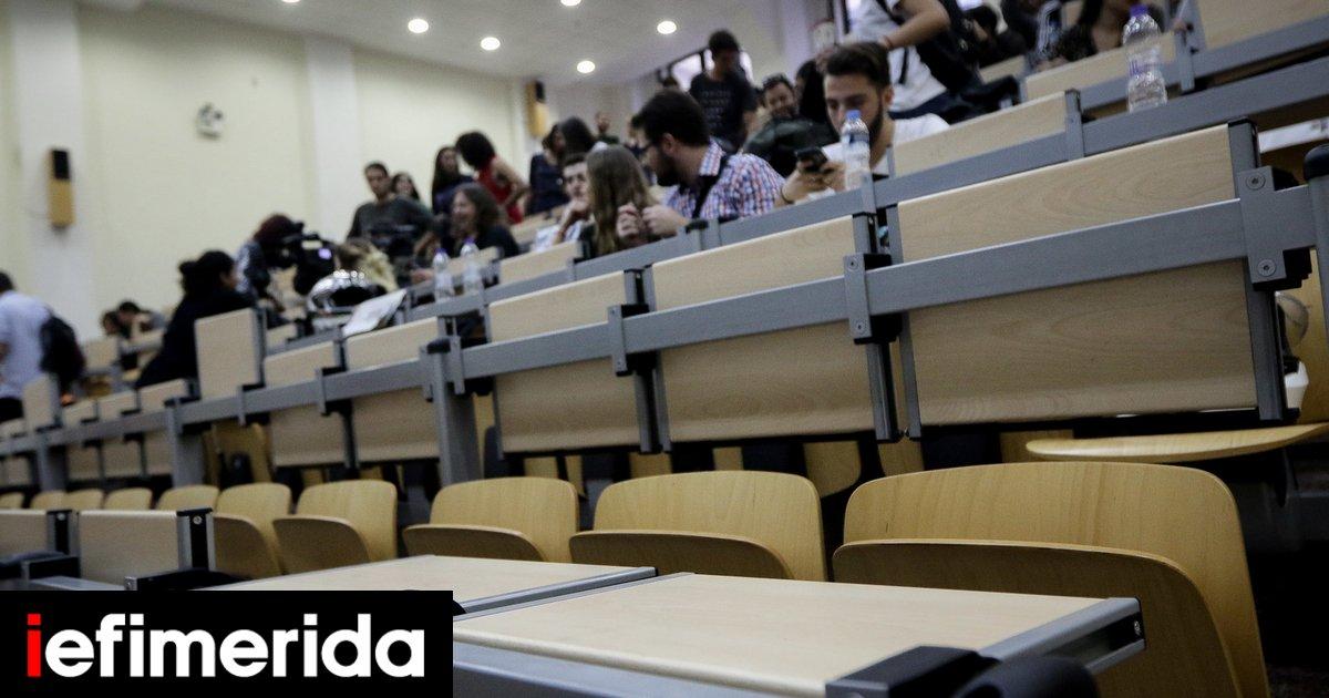 Πώς θα ανοίξουν τα Πανεπιστήμια -Ξεκινά η δια ζώσης εκπαίδευση, όλα τα μέτρα | ΕΛΛΑΔΑ