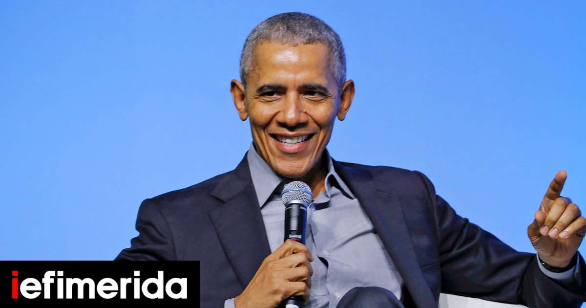 O Ομπάμα ακυρώνει το πάρτι γενεθλίων με τους εκατοντάδες προσκεκλημένους, μετά την κατακραυγή   ΖΩΗ