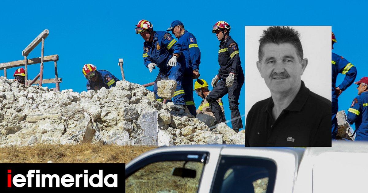 Ιάκωβος Τζαγκαράκης: Ο 65χρονος που έχασε τη ζωή του στον σεισμό των 5,8 Ρίχτερ -Τραυματίστηκε ο γιος του | ΕΛΛΑΔΑ