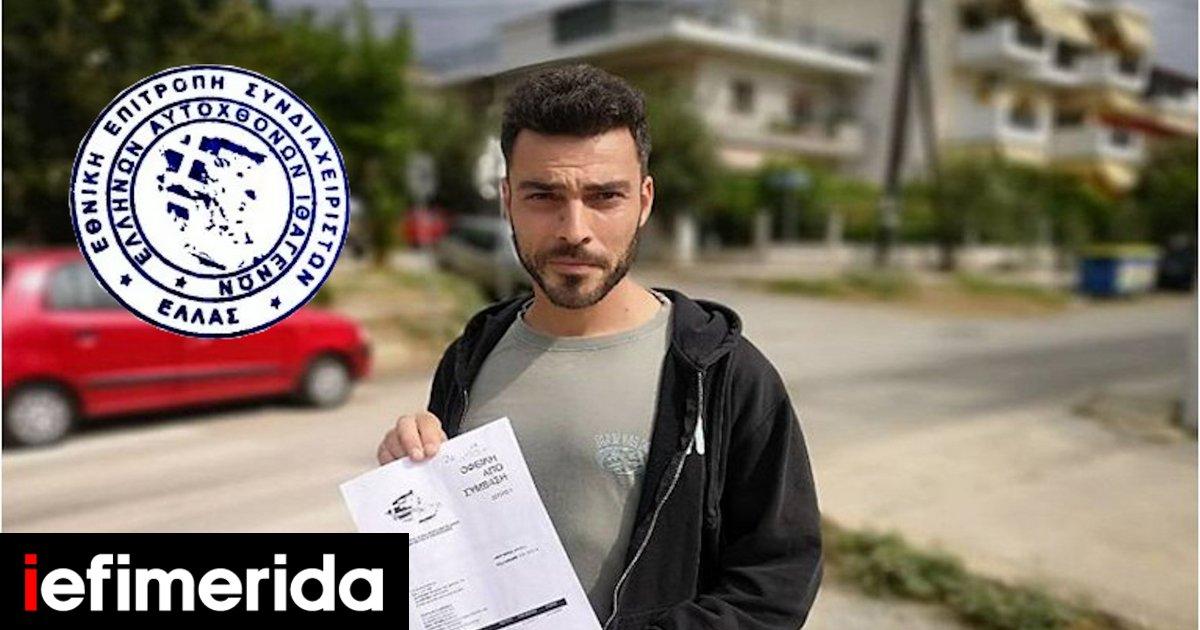 www.iefimerida.gr