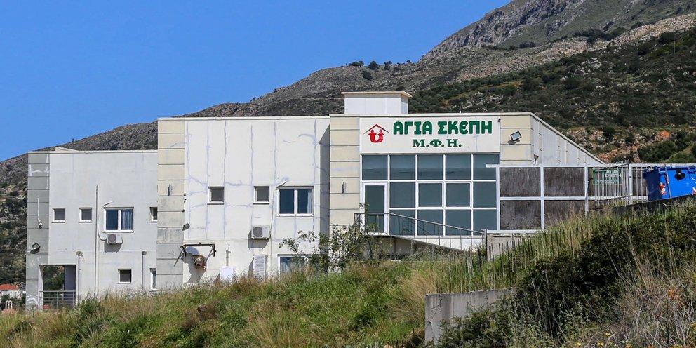 Ερευνα για 73 θανάτους στο γηροκομείο Χανίων: Σοκάρουν οι καταγγελίες  -«Τους άρπαζαν περιουσίες» | ΕΛΛΑΔΑ | iefimerida.gr