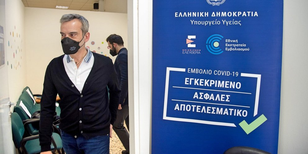 """Konstantinos Zervas was vaccinated with AstraZeneca: """"I hurried to do it without any hesitation"""" 
