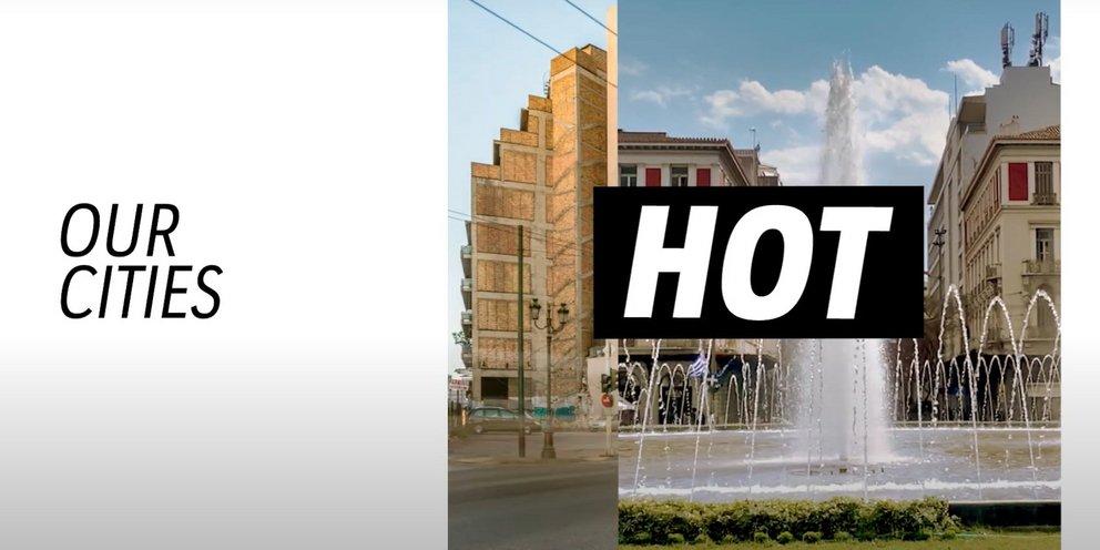 Η «hot» καμπάνια ΕΟΤ και Aegean που προβάλει την Ελλάδα -«Τα πάντα σε αυτή την χώρα είναι καυτά» [βίντεο]