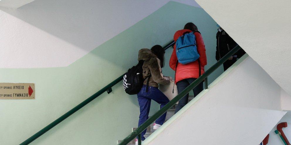 Ξάνθη: Αποχή σε Γυμνάσιο λόγω σεξουαλικής επίθεσης σε μαθήτρια -Καταγγέλλουν τη διεύθυνση για απάθεια | ΕΛΛΑΔΑ