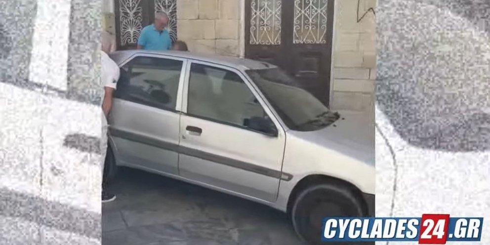 Σύρος: Τέσσερις άνδρες σήκωσαν με τα χέρια τους αυτοκίνητο για να περάσει τουριστικό λεωφορείο [βίντεο]   ΕΛΛΑΔΑ