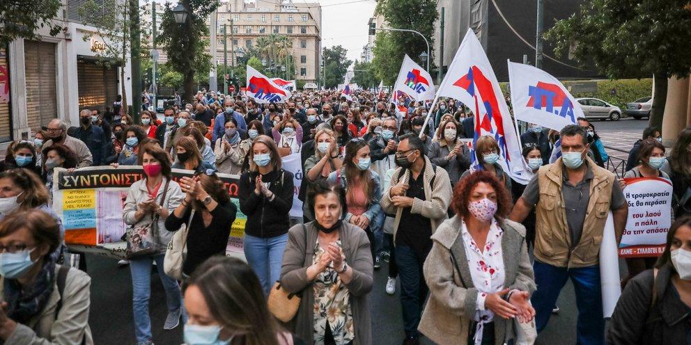Εφετείο: Παράνομη η απεργία των εκπαιδευτικών -Πρόστιμο 3.000 ευρώ για κάθε  παράβαση | ΕΛΛΑΔΑ | iefimerida.gr