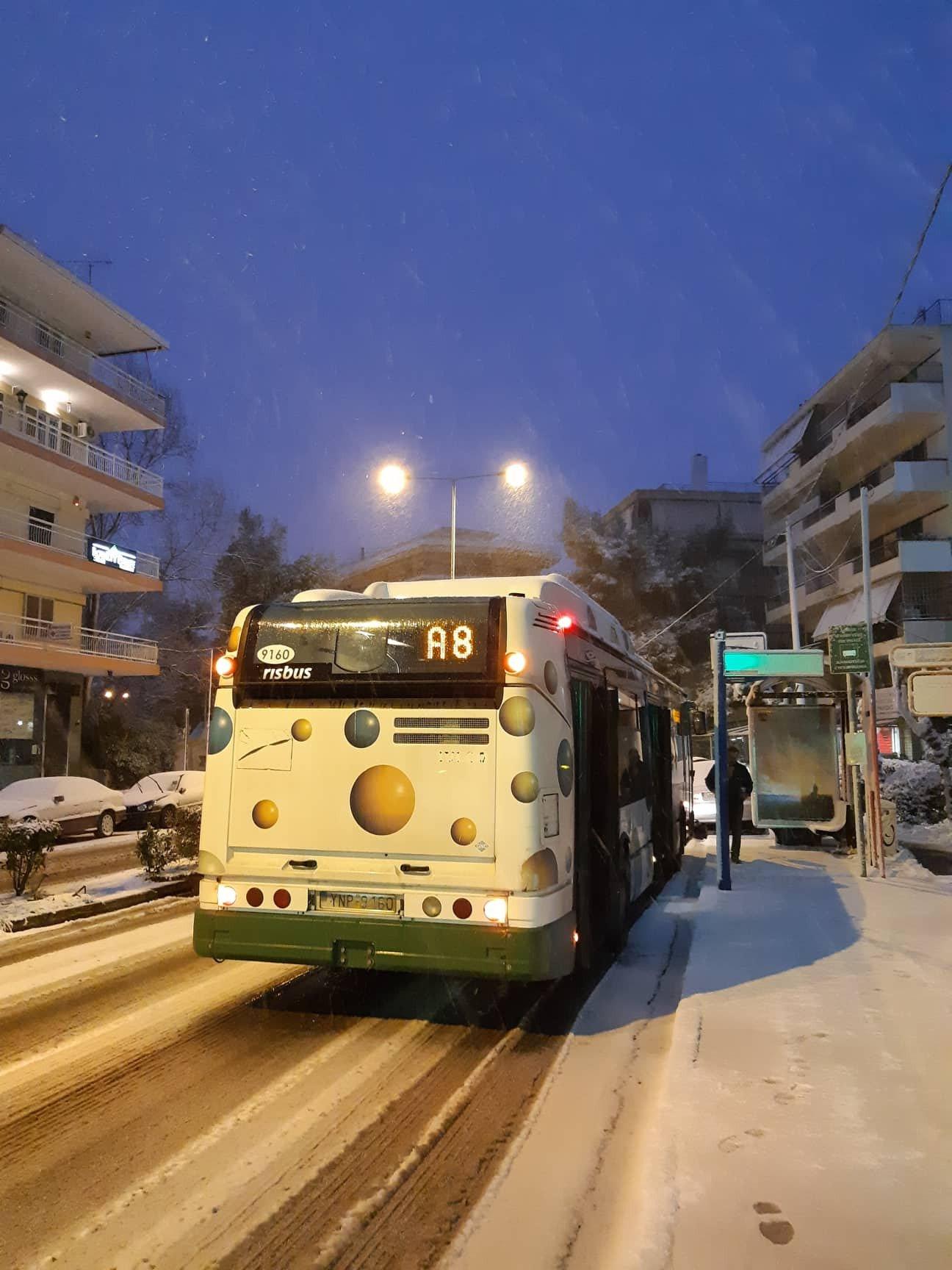 Λεωφορείο σταματημένο στο Μαρούσι
