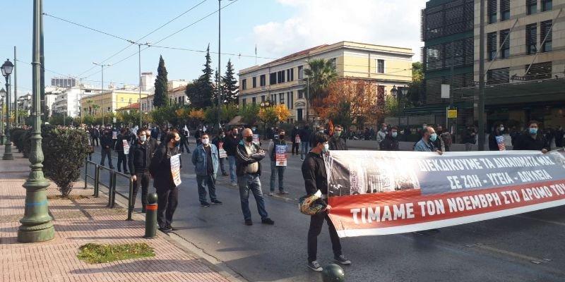 Με πανό, μάσκες και αποστάσεις περίπου 200 διαδηλωτές του ΚΚΕ βρέθηκαν κοντά στην πρεσβεία των ΗΠΑ