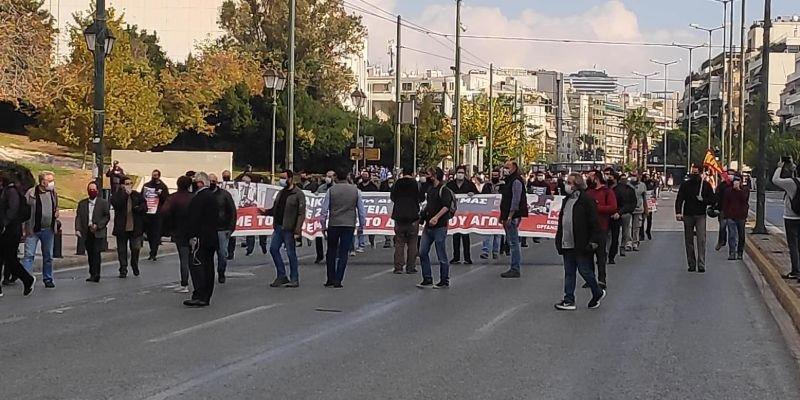 Οι διαδηλωτές του ΚΚΕ δεν κατάφεραν να φτάσουν έξω από την πρεσβεία των ΗΠΑ καθώς εκεί είχαν τοποθετηθεί κλούβες της ΕΛ.ΑΣ.